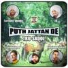 Puth Jattan De - Single