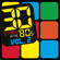 Various Artists - 30 Stars of the 80s, Vol. 2