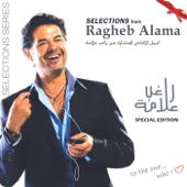 Moghram Ya Lail - Ragheb Alama