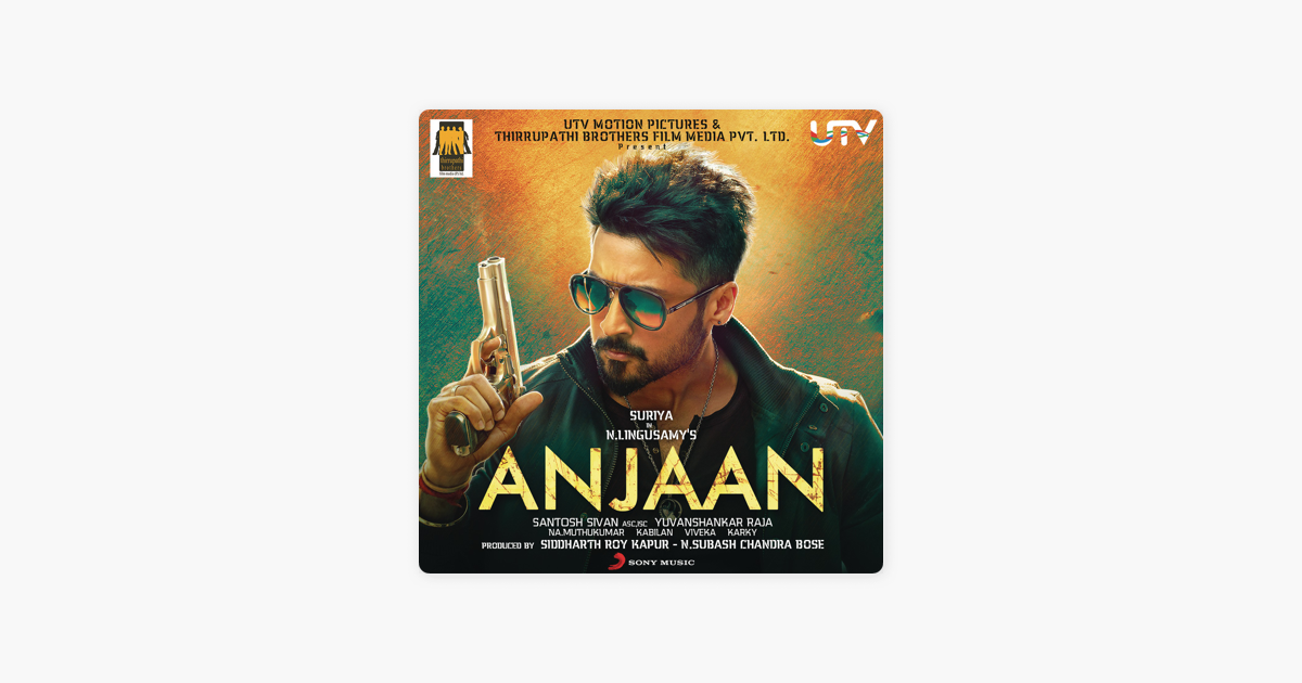 anjaan tamil movie download for mobile
