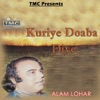 Kuriye Doaba Diye EP