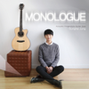 Jung Sungha - Monologue (Deluxe Edition)  artwork