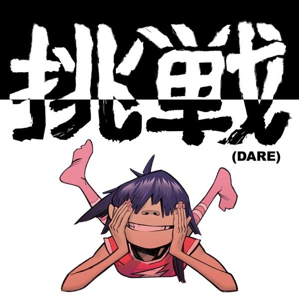DARE (feat. Shaun Ryder) [Radio Edit] - Single