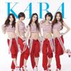 The Best of Kara - KARA