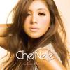 Che'Nelle - Baby I Love U 插圖