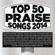 Various Artists - Top 50 Praise Songs 2014