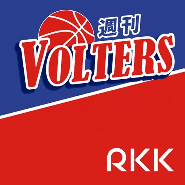 週刊VOLTERS(ボルターズ)