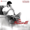Thalaivaa       songs