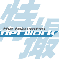 The Tokusatsu Network Podcast podcast