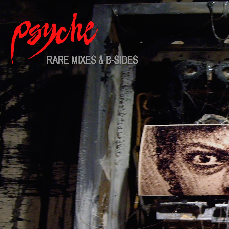 Rare Mixes & B-Sides