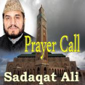 Prayer Call (Quran)-Sadaqat Ali