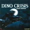 DINO CRISIS ORIGINAL SOUNDTRACK ジャケット写真
