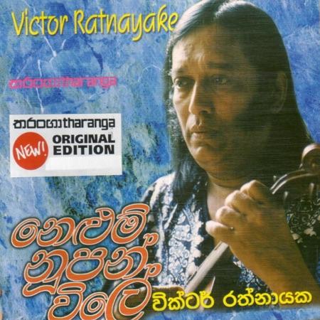 Nelum Noopan Vile - Victor Ratnayake