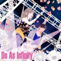 Do As Infinity - Anime and Game COLLECTION