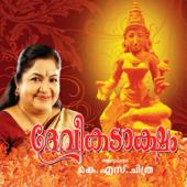 [Download] Thiruvathira MP3