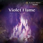 紫色火焰 -  靈魂揚升深度靜心 1