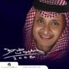 Melyon Khater