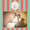 夏のOh!バイブス【コットンラビッツ盤】(鈴姫みさこ、甘夏ゆずユニット) - Single ジャケット写真