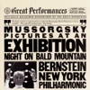 Mussorgsky Pictures At an Exhibition Night On Bald Mountain