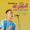 Ovimani - Ajom Khan