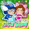 Learn Along With Smart Kids School on MBC <Everyone's Olympics> - Single