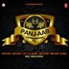 Panj-Aab Vol-1