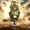 Te3n Original Motion Picture Soundtrack EP