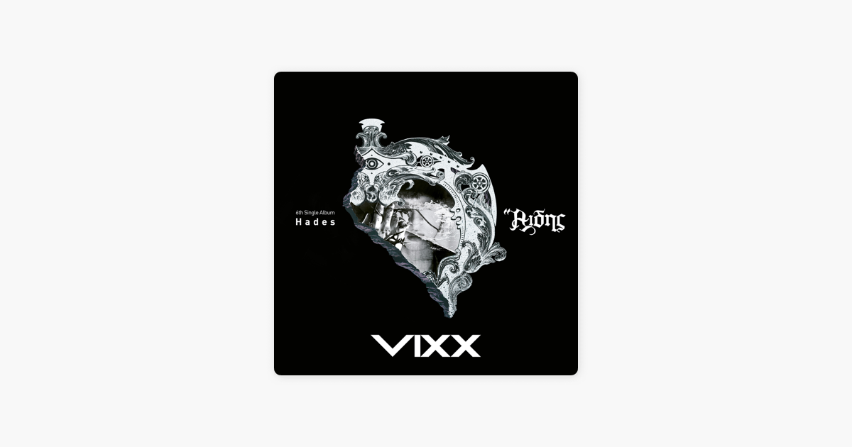 Hades Ep By Vixx On Apple Music
