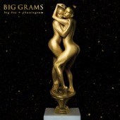 Big Grams - Born to Shine (feat. Run The Jewels)