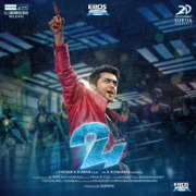24 (Tamil) [Original Motion Picture Soundtrack] - EP - A. R. Rahman - A. R. Rahman
