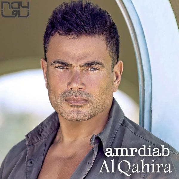 Al Qahira (feat. Mohamed Mounir) - Single