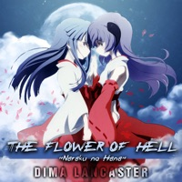 The Flower of Hell ~Naraku no Hana~ - Single