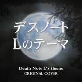 Death Note L's Theme Niyari - Niyari
