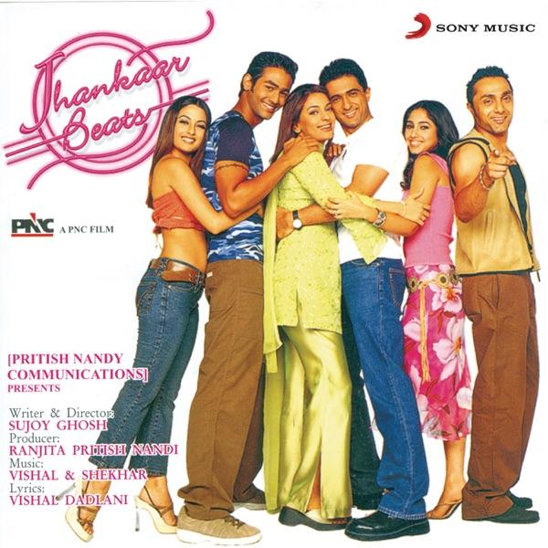 Amit Kumar, KK, Chorus - Humein Tumse Pyaar Kitna