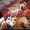 Chakradhaar Original Motion Picture Soundtrack EP