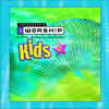 Every Move I Make - KidStuf Singers & Shout Praises Kids