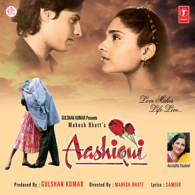 Koi Puche Mere Dil Se Album Song Download: Aashiqui (Original Motion Picture Soundtrack) By Bhushan Dua