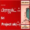 Project Ak