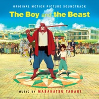 The Boy and the Beast  - Official Soundtrack
