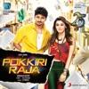 Pokkiri Raja Original Motion Picture Soundtrack