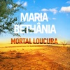 Mortal Loucura - Single ジャケット写真