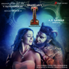 I  Manoharudu     songs