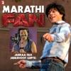 Jabraa Fan (Marathi) [From