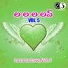 La La La Love Vol 5