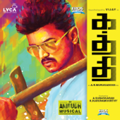 Kaththi (Tamil) [Original Motion Picture Soundtrack]
