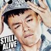 J.Y. Park - Fire (feat. Conan O'Brien, Steven Yeun & Jimin Park)