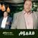 Mahmoom - Raad And Methaq