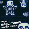 Megalovania (Undertale Remix) - Single
