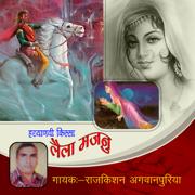 Haryanvi Kissa - Lailla Majnu (Vol. 1 & 2) - Rajkishan Agwanpuriya - Rajkishan Agwanpuriya