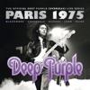 ディープ・パープル MKIII~ライヴ・イン・パリ 1975 (ライヴ) ジャケット写真